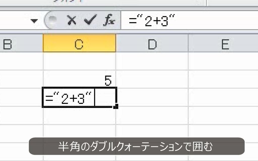 f:id:waenavi:20181216120901j:plain