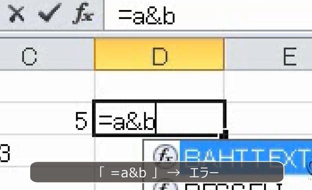 f:id:waenavi:20181216120910j:plain