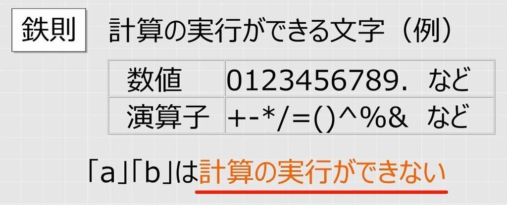 f:id:waenavi:20181216120914j:plain