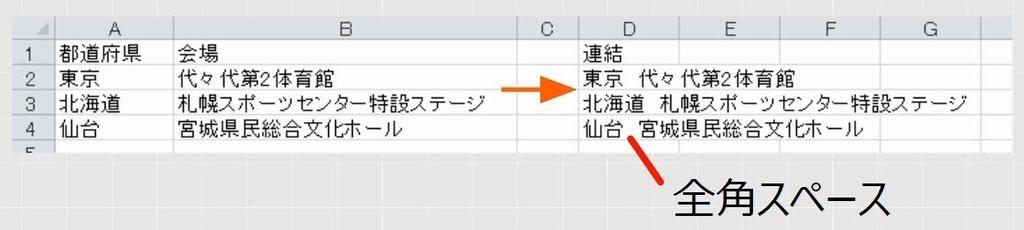 f:id:waenavi:20181216122133j:plain