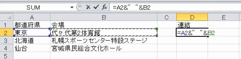 f:id:waenavi:20181216122716j:plain