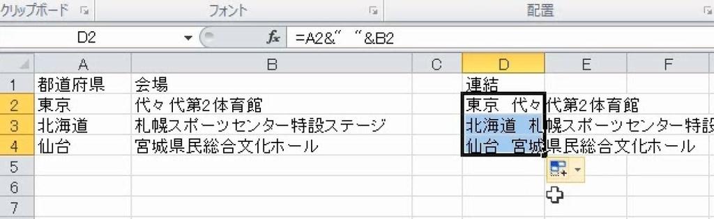 f:id:waenavi:20181216122718j:plain