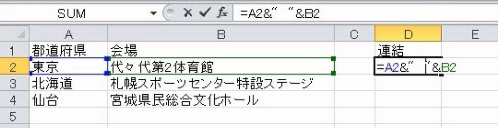 f:id:waenavi:20181216122727j:plain
