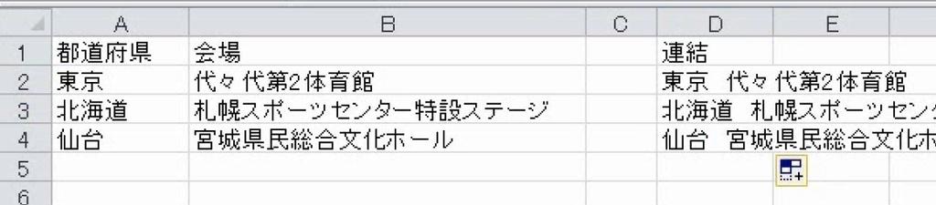 f:id:waenavi:20181216122730j:plain