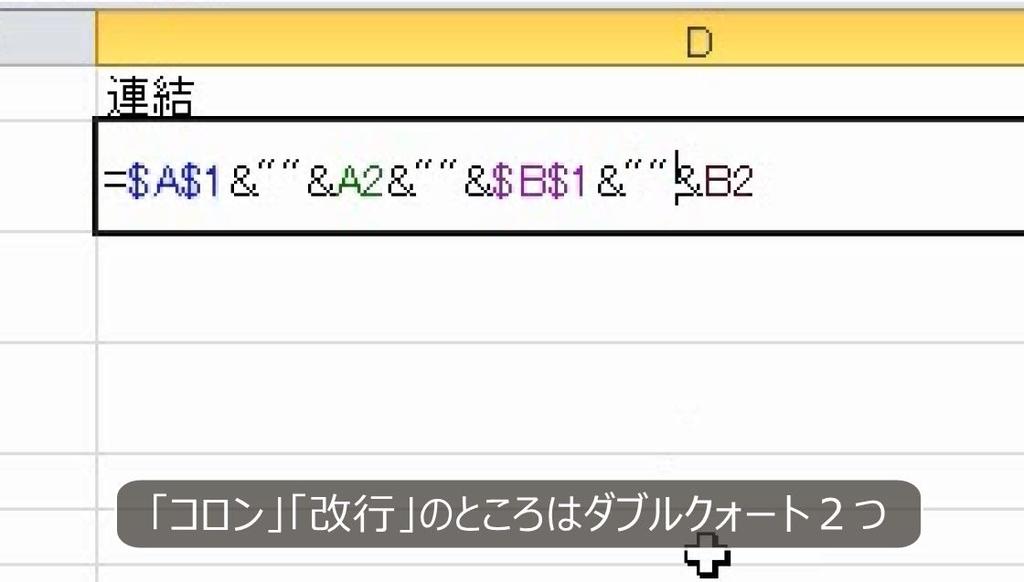 f:id:waenavi:20181216124123j:plain