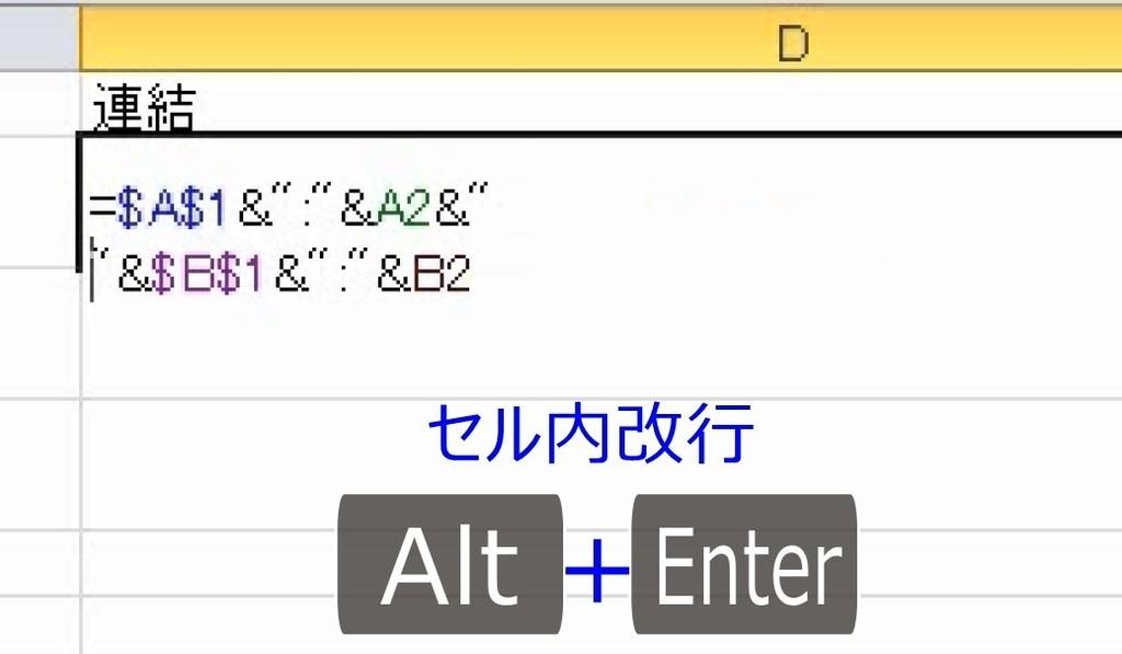 f:id:waenavi:20181216124129j:plain