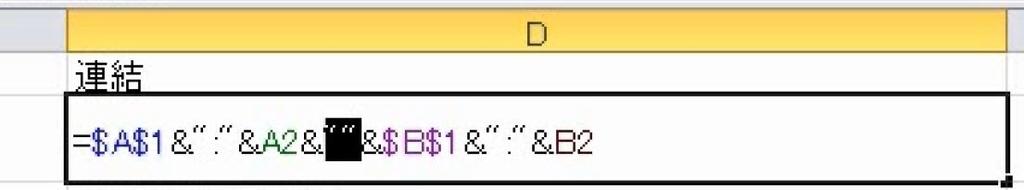 f:id:waenavi:20181216124637j:plain