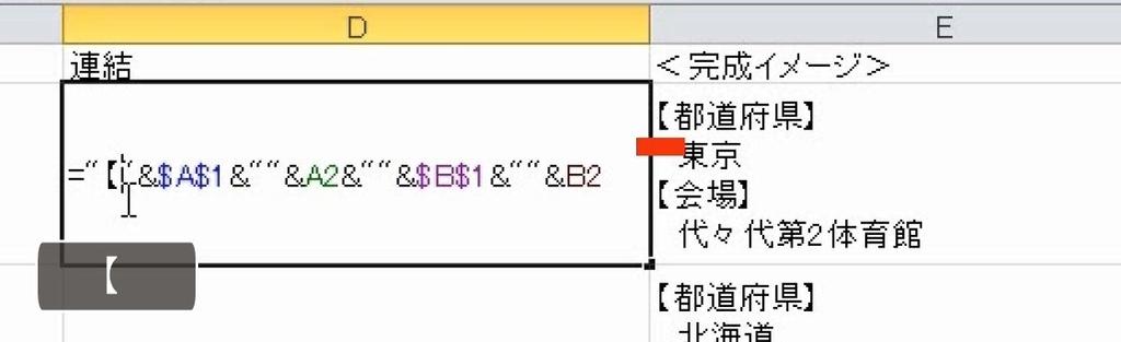 f:id:waenavi:20181216130017j:plain