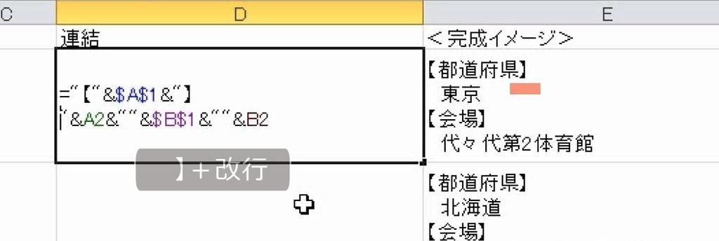 f:id:waenavi:20181216130023j:plain