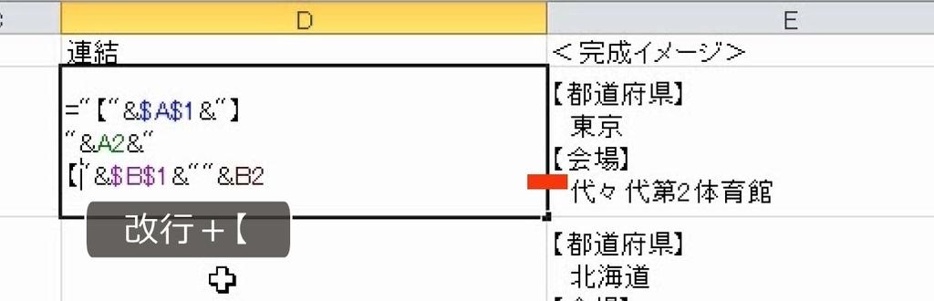f:id:waenavi:20181216130026j:plain