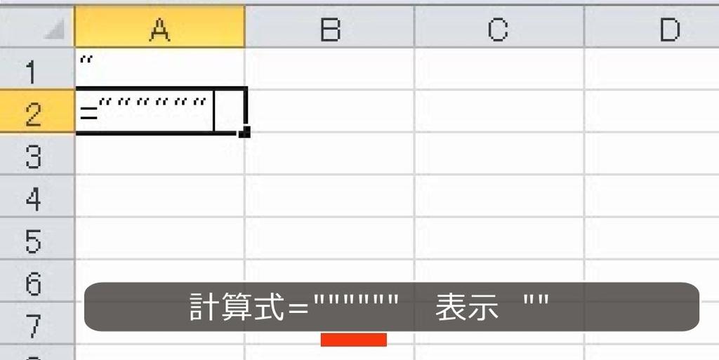 f:id:waenavi:20181216131432j:plain