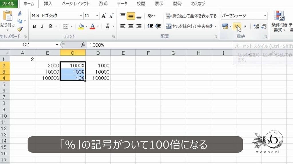 f:id:waenavi:20181217203217j:plain