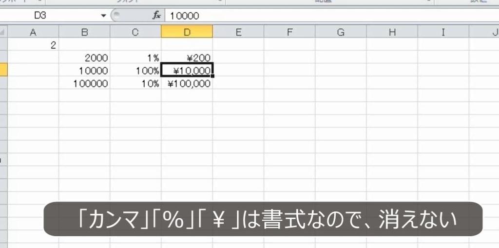 f:id:waenavi:20181217203225j:plain
