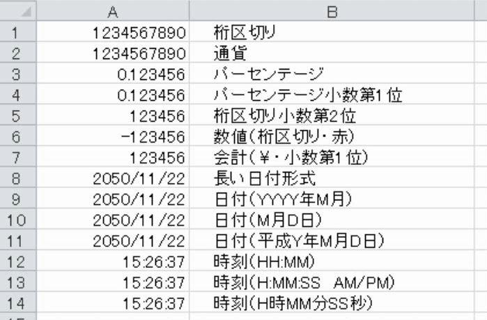 f:id:waenavi:20181217224221j:plain