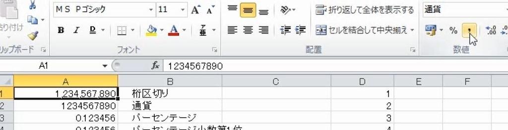 f:id:waenavi:20181217225340j:plain