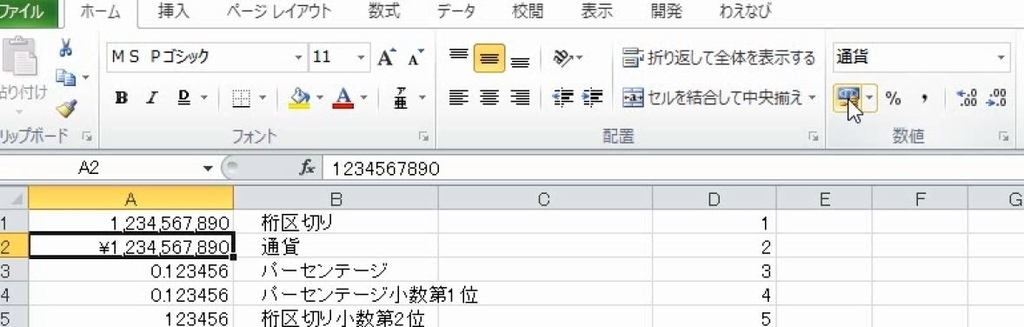 f:id:waenavi:20181217225343j:plain