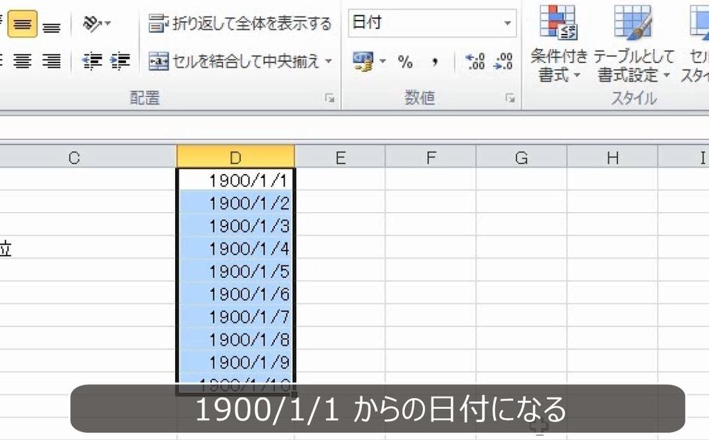 f:id:waenavi:20181217225557j:plain