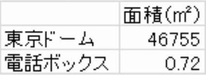 f:id:waenavi:20181219180416j:plain