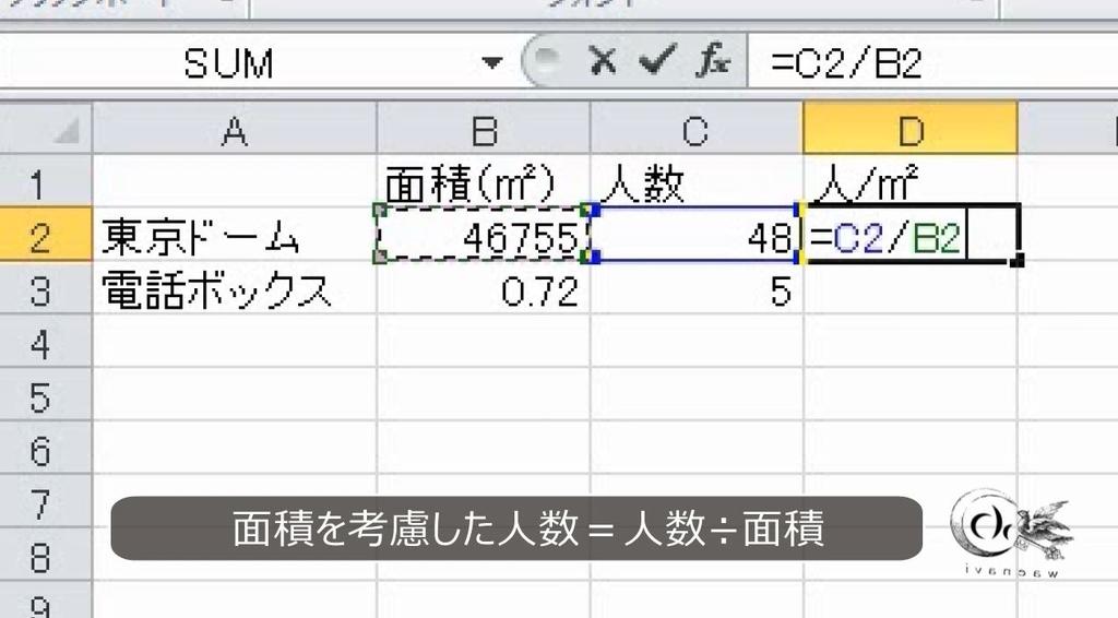 f:id:waenavi:20181220104409j:plain