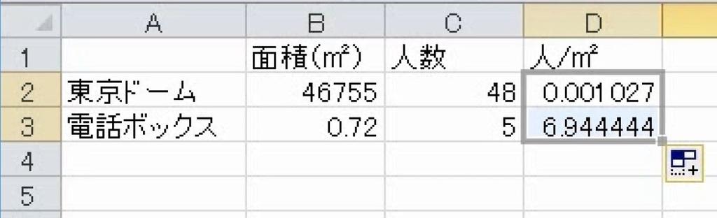 f:id:waenavi:20181220104412j:plain