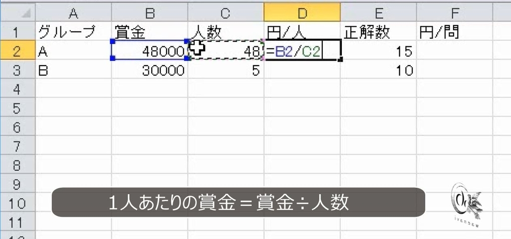 f:id:waenavi:20181220113558j:plain