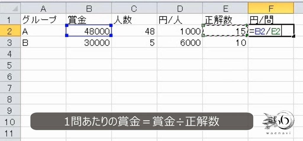 f:id:waenavi:20181220113607j:plain