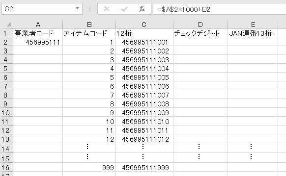 f:id:waenavi:20181223150701j:plain