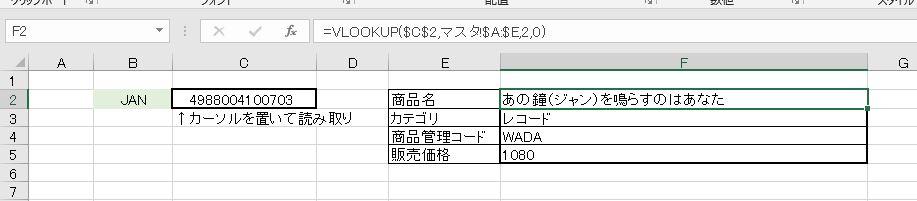 f:id:waenavi:20181224122509j:plain