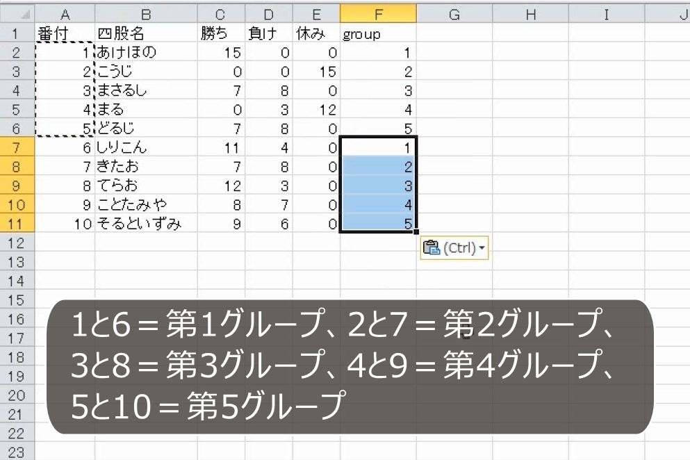 f:id:waenavi:20181226230336j:plain