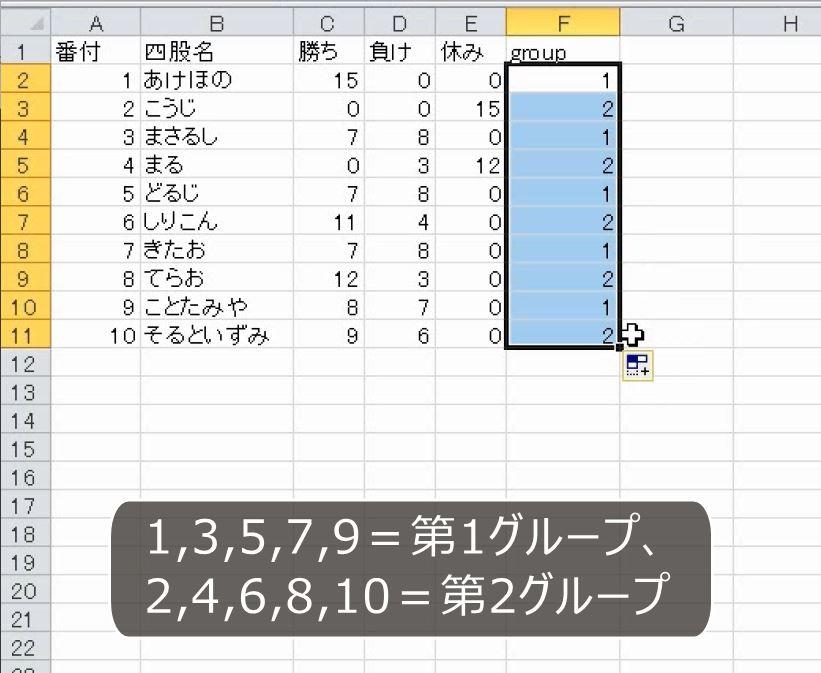 f:id:waenavi:20181226230745j:plain