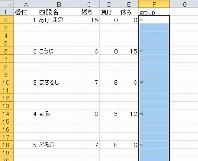 f:id:waenavi:20181226233005j:plain