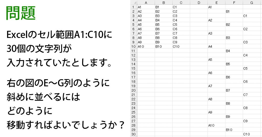 f:id:waenavi:20181227000917j:plain