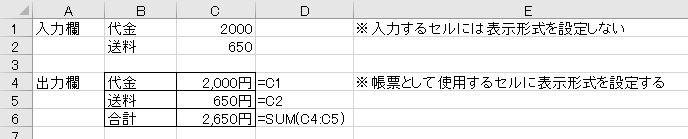 f:id:waenavi:20190101172114j:plain