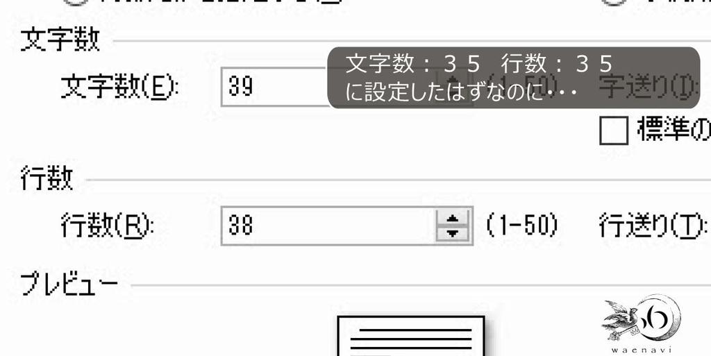 f:id:waenavi:20190105152906j:plain