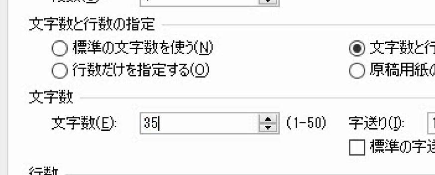 f:id:waenavi:20190105152929j:plain