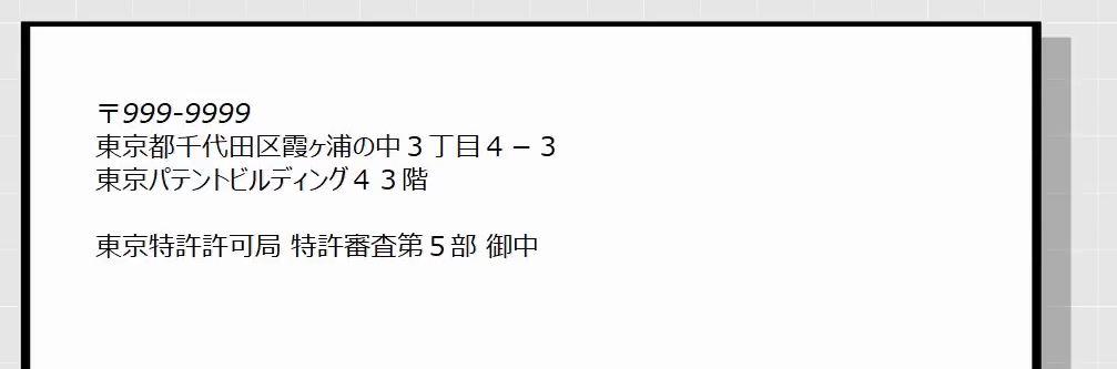 f:id:waenavi:20190108102658j:plain