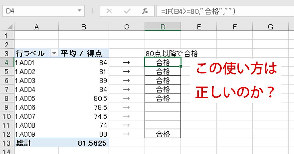 f:id:waenavi:20190108235855j:plain