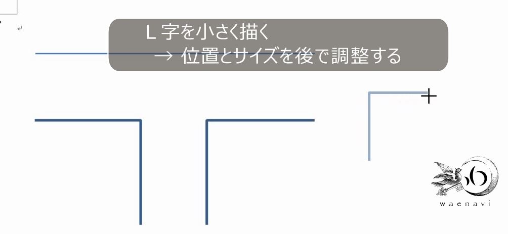 f:id:waenavi:20190111063551j:plain