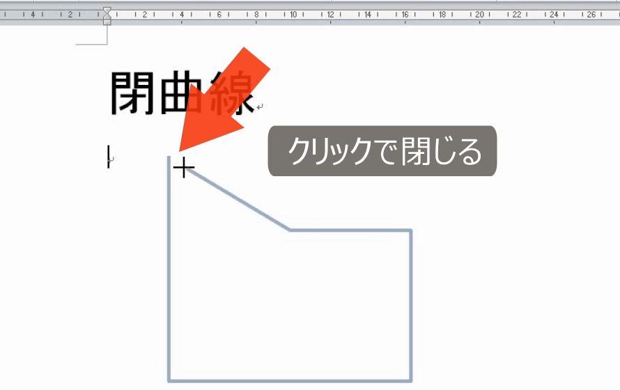 f:id:waenavi:20190111065048j:plain
