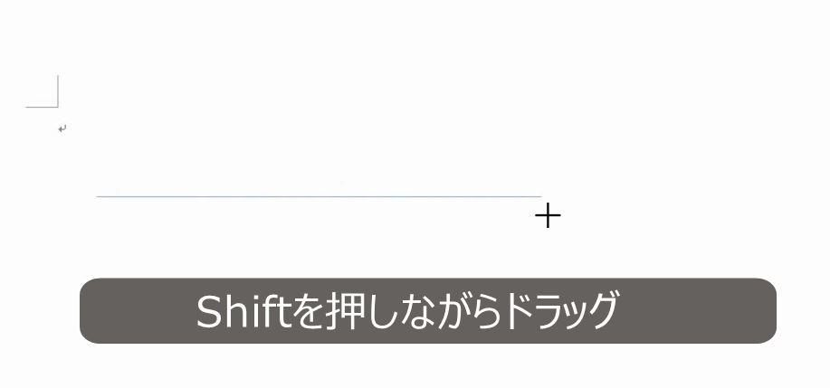 f:id:waenavi:20190114225711j:plain