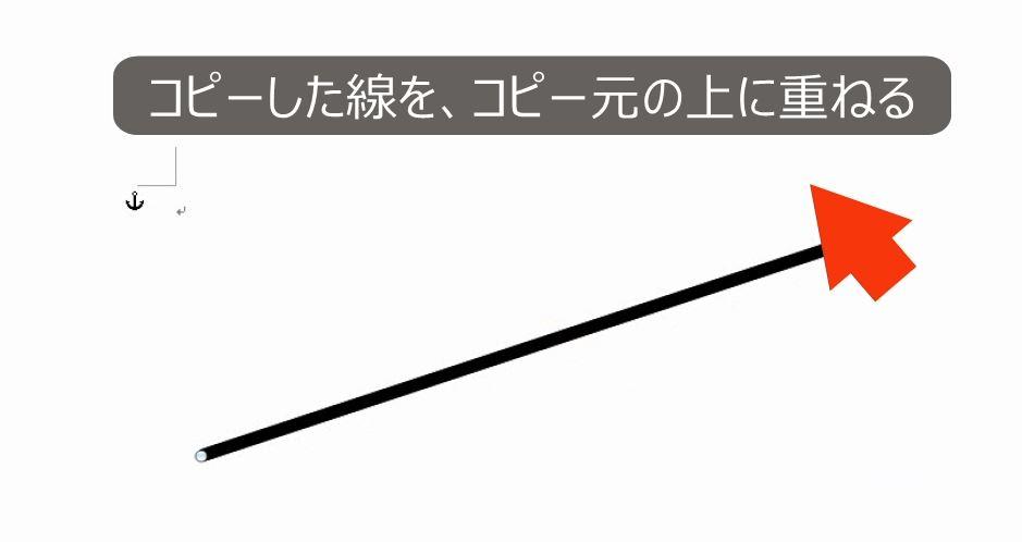 f:id:waenavi:20190114230527j:plain