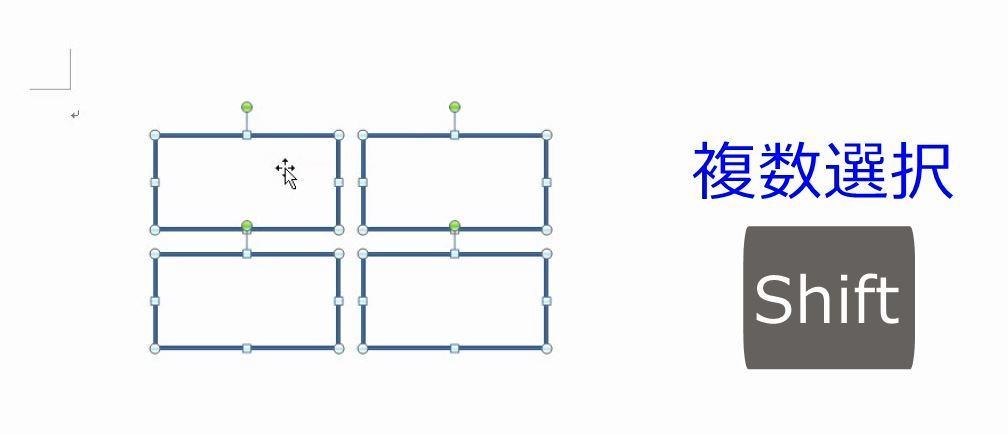 f:id:waenavi:20190114235455j:plain