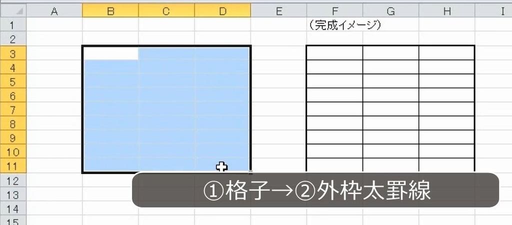 f:id:waenavi:20190121162108j:plain