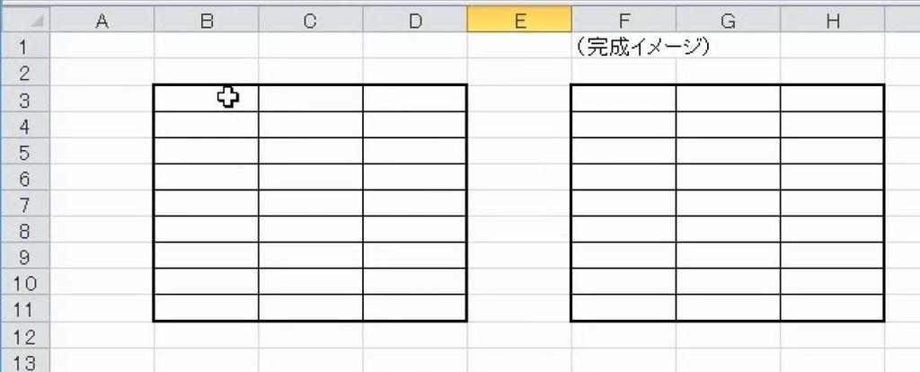 f:id:waenavi:20190121162118j:plain