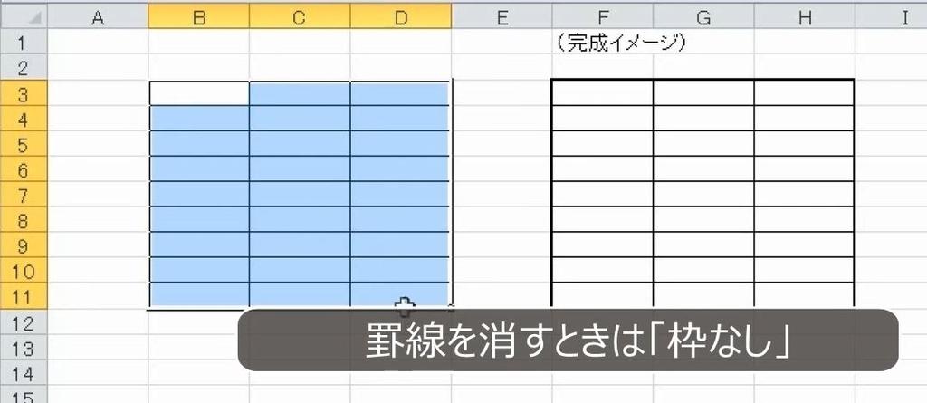 f:id:waenavi:20190121162121j:plain