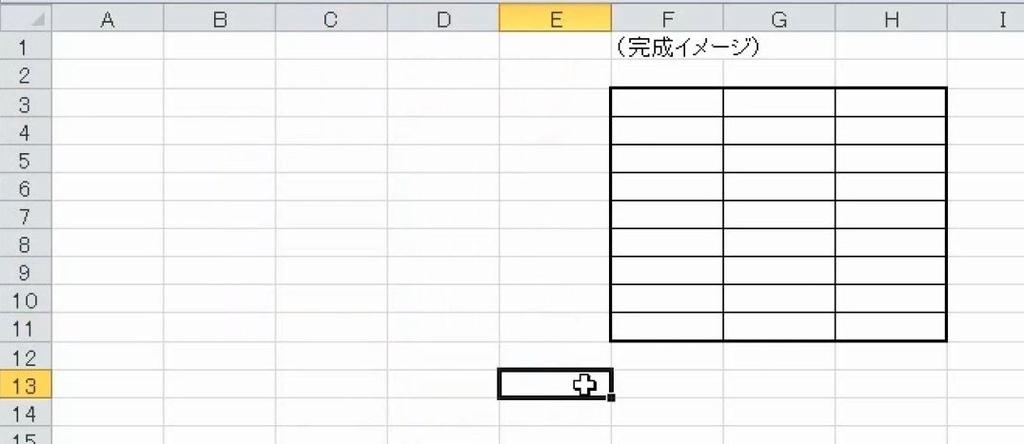 f:id:waenavi:20190121162130j:plain
