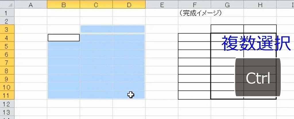 f:id:waenavi:20190121163532j:plain