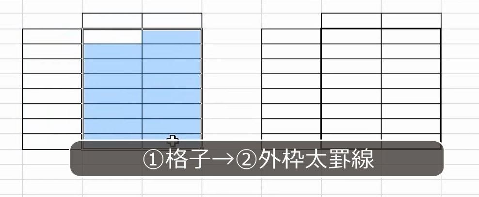 f:id:waenavi:20190121163541j:plain