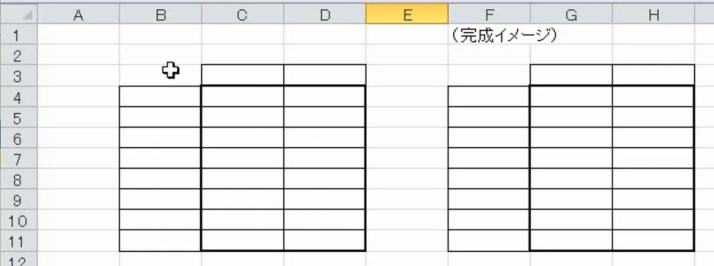 f:id:waenavi:20190121163549j:plain