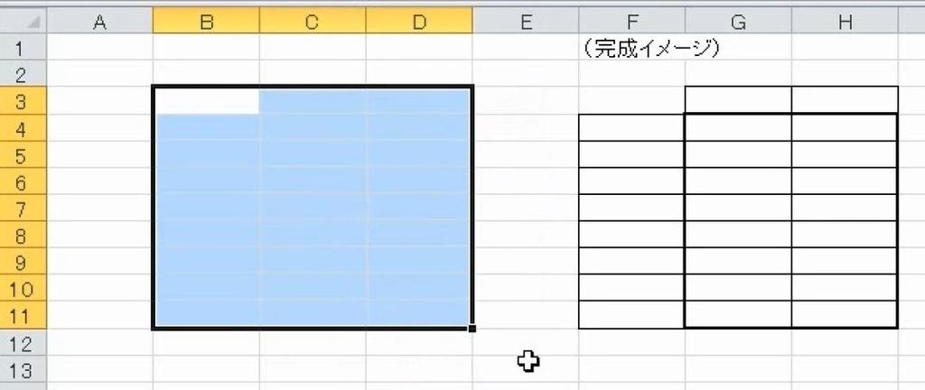 f:id:waenavi:20190121163559j:plain